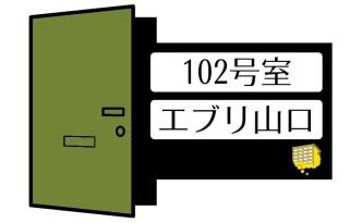 102_door