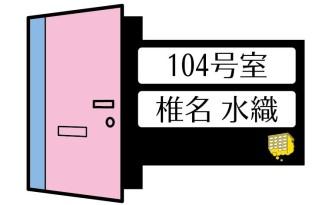 104_door