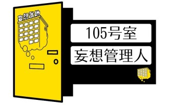 105_door