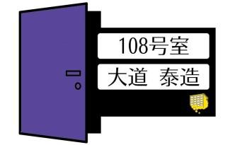 108_door