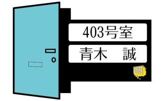 403_door