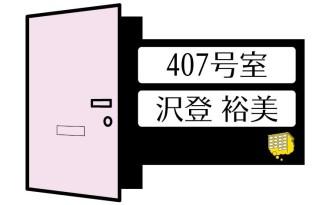 407_door