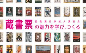 nakamuratei_ban-332x205-01