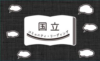 ロゴHP_03