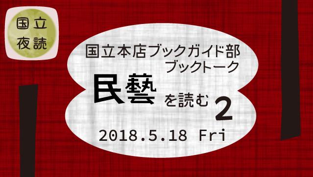 ロゴ6_03