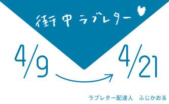 18_1208うめたろう_WEBbanner-01