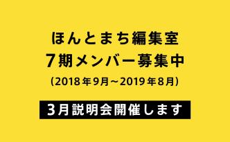スクリーンショット 2019-03-04 18.16.26