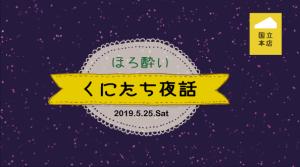 イベントロゴ_06