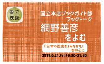 ロゴ_網野_HP用_03