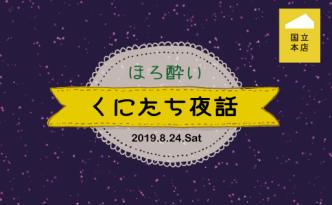 イベントロゴHP_03