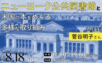 スクリーンショット 2019-08-12 14.10.06