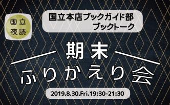 ロゴ_まとめHP_03