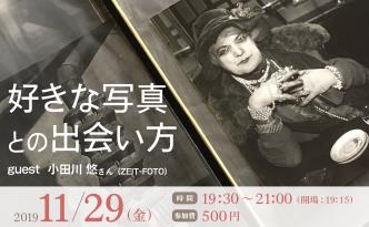 スクリーンショット 2019-11-17 11.53.33