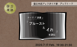 20200717_HP-332x205