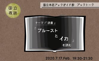 20200717_HP
