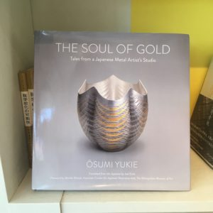 THE SOUL OF GOLD