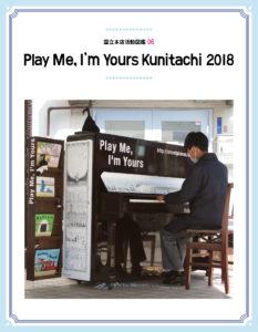 国立本店活動図鑑06 Play Me,I'm Yours Kunitachi 2018